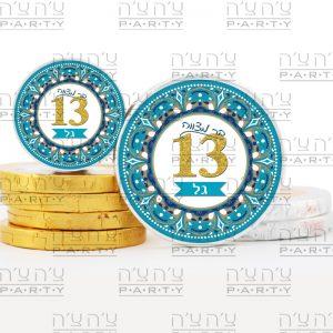 מטבעות שוקולד בר מצווה